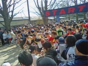 2008リレーマラソンスタート