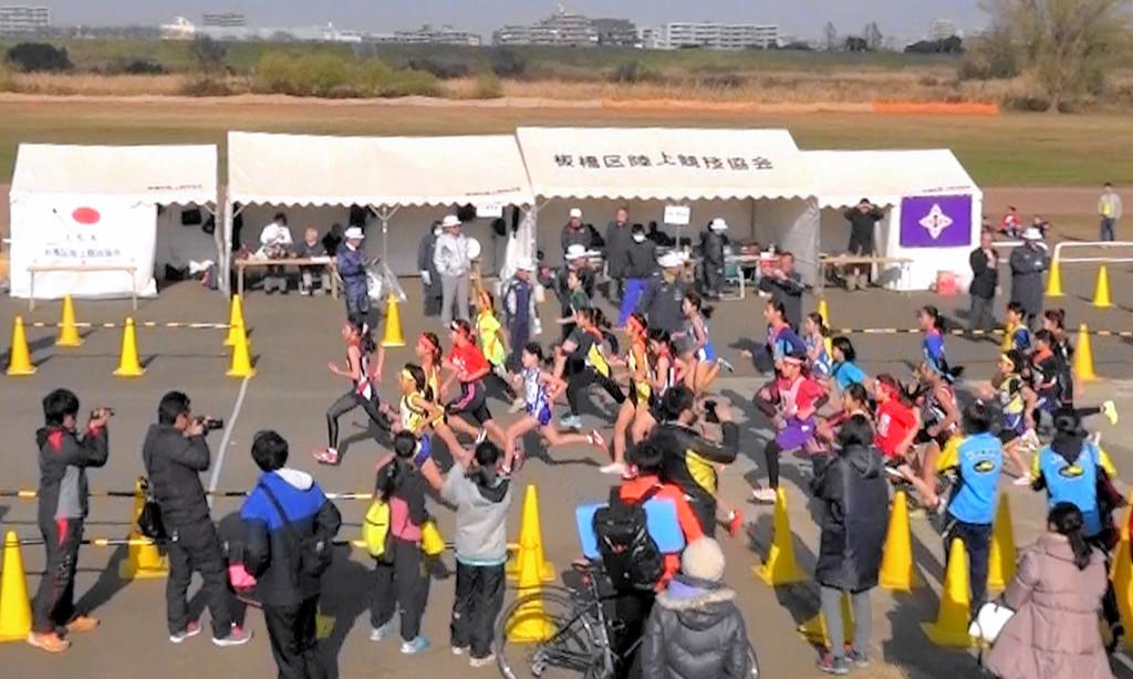 東京都小学生駅伝スタート