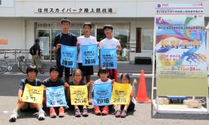 第43回全日本中学校陸上競技選手権大会