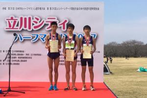 中学男子3km表彰式