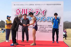 一般男子3km表彰式