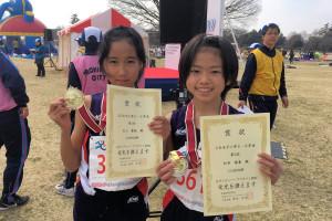 小学女子5・6年表彰
