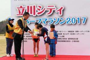 小学3・4年男子表彰式
