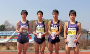 中2Aチーム3位入賞