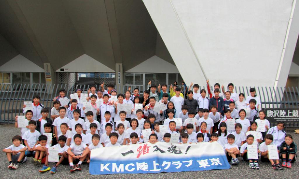 2017小学生東京都代表選考会