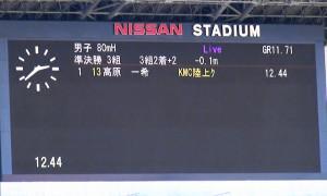 80mH準決勝結果
