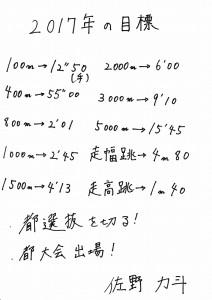 2017mIMG_2017_0004