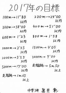 2017mIMG_2017_0005