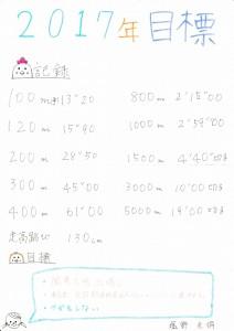 2017mIMG_2017_0011
