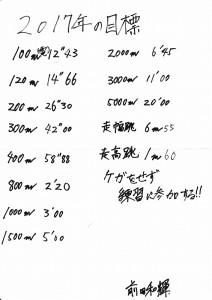2017mIMG_2017_0012