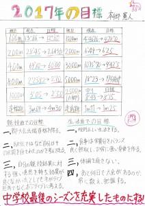 2017mIMG_2017_0016