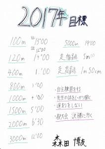 2017mIMG_2017_0018