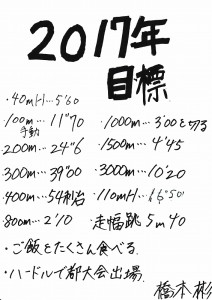 2017mIMG_2017_0020