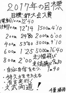 2017mIMG_2017_0024