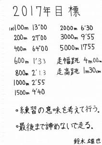 2017mIMG_2017_0026