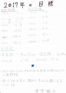 2017mIMG_2017_0038