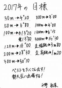 2017mIMG_2017_0040