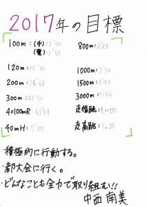 2017mIMG_2017_0041
