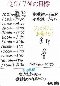 2017mIMG_2017_0042