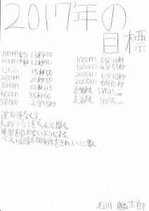 2017mIMG_2017_0044