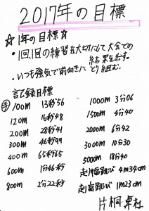 2017mIMG_2017_0047
