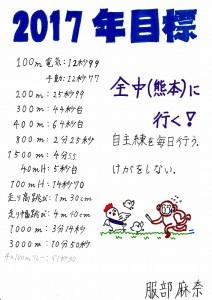 2017mIMG_2017_0053