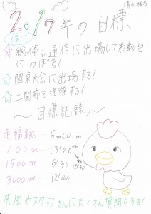 2017mIMG_2017_0054