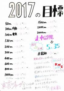 2017mIMG_2017_0055