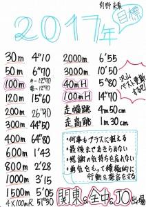 2017mIMG_2017_0056