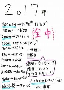 2017mIMG_2017_0057