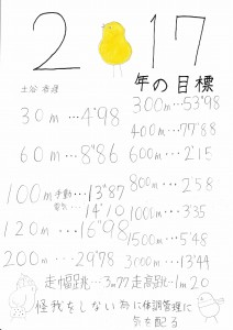 2017mIMG_2017_0058