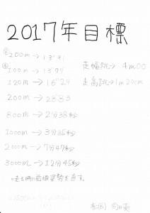 2017mIMG_2017_0063