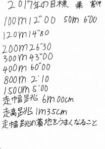 2017mIMG_2017_0064