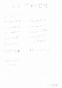 2017mIMG_2017_0065
