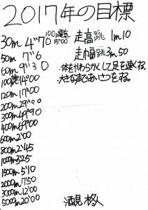 2017mIMG_2017_0067