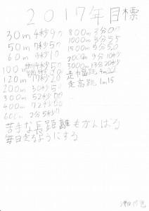 2017mIMG_2017_0068