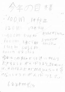 2017mIMG_2017_0071