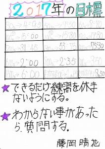 2017mIMG_2017_0078
