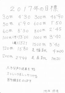 2017mIMG_2017_0081