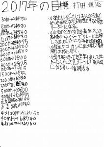 2017mIMG_2017_0084