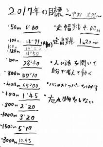 2017mIMG_2017_0089
