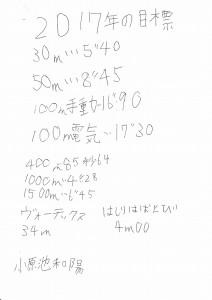 2017mIMG_2017_0090