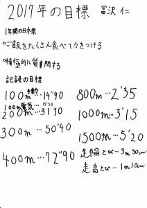 2017mIMG_2017_0092