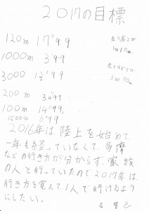 2017mIMG_2017_0094
