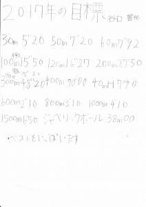 2017mIMG_2017_0095