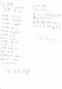 2017mIMG_2017_0096