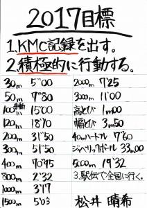 2017mIMG_2017_0098