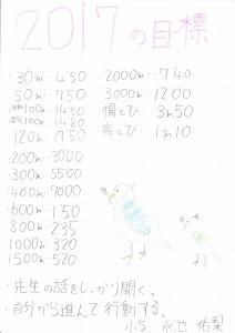 2017mIMG_2017_0104