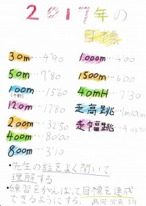 2017mIMG_2017_0109