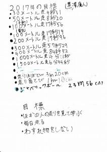 2017mIMG_2017_0114